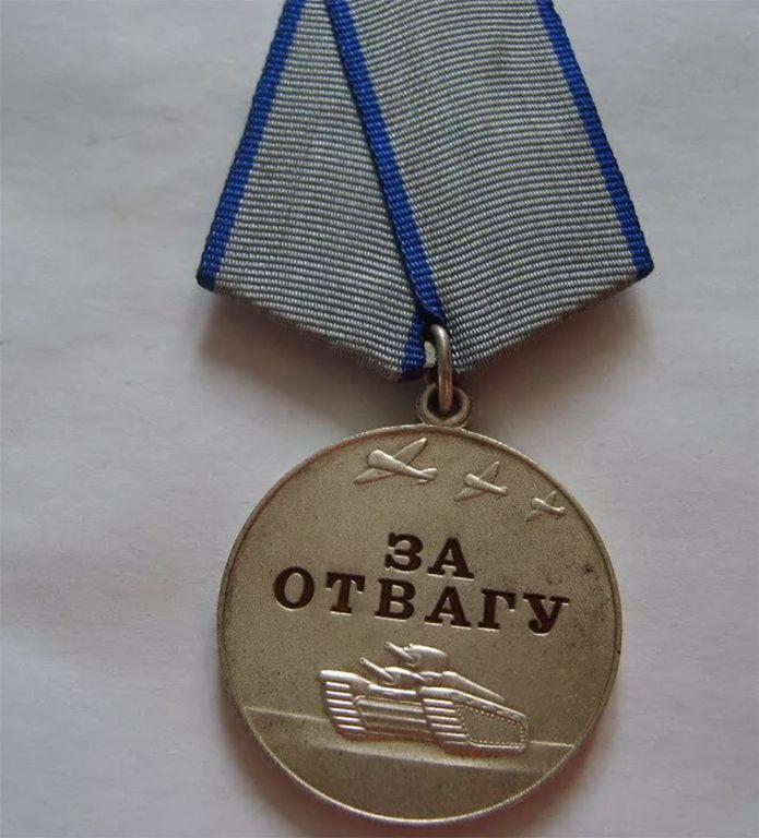 Производство орденов и медалей в войну