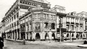 Про первые ювелирные магазины и мастерские в России