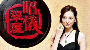 Как делать лицо ювелирного бренда (на примере Zhaoyi Cuiwu из Пекина)