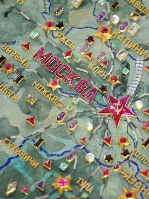 камни на карте