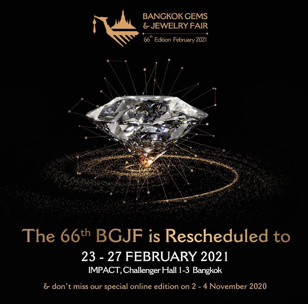 Ювелирная выставка в Бангкоке переносится на февраль 2021 года