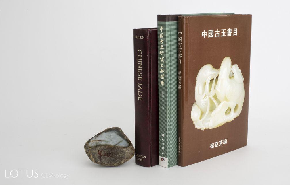 Книги о нефрите