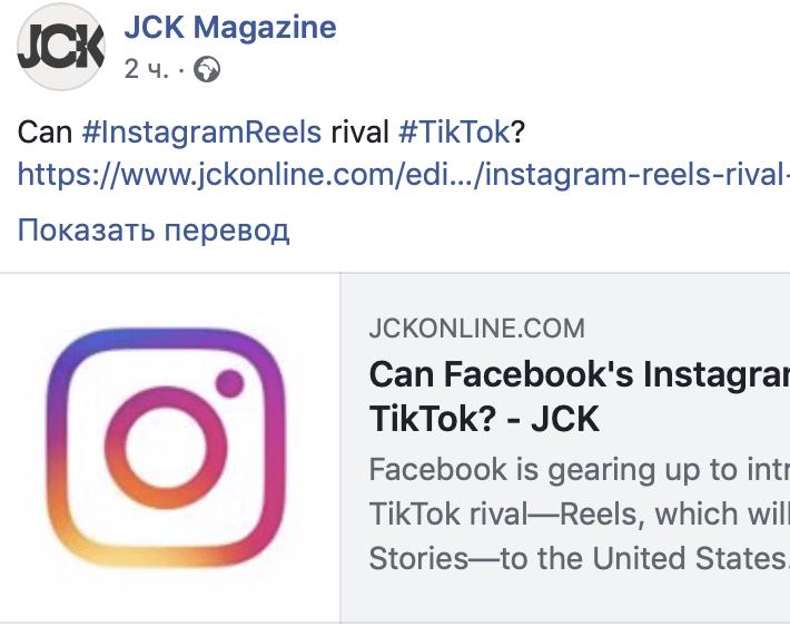 Смогут ли Facebook, Instagram, Reels соперничать с TikTok?