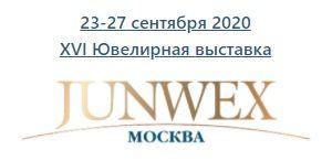 JUNWEX Москва: радость встречи