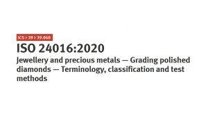 Универсальный стандарт классификации алмазов