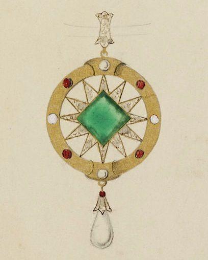 Дизайн колье-кулона из золота с жемчугом, рубинами и квадратным изумрудом в бриллиантовой звезде