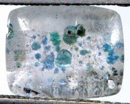 Что такое медузный кварц?