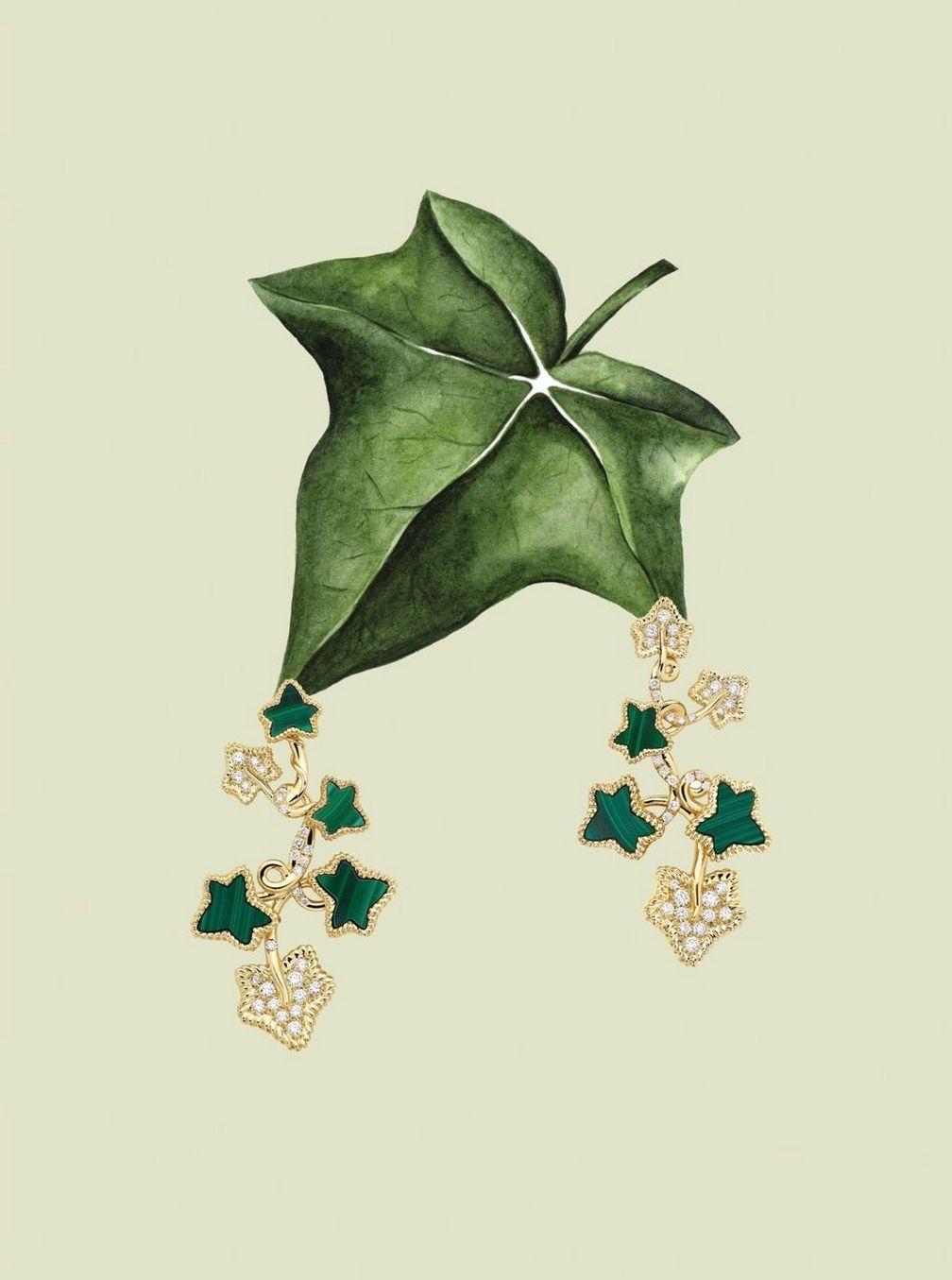 Серьги Leaves of Love из желтого золота с малахитом и бриллиантами от Dior Joaillerie