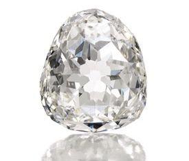 Алмаз Beau Sancy