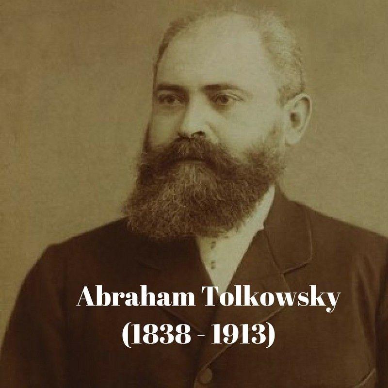 Авраам Толковский