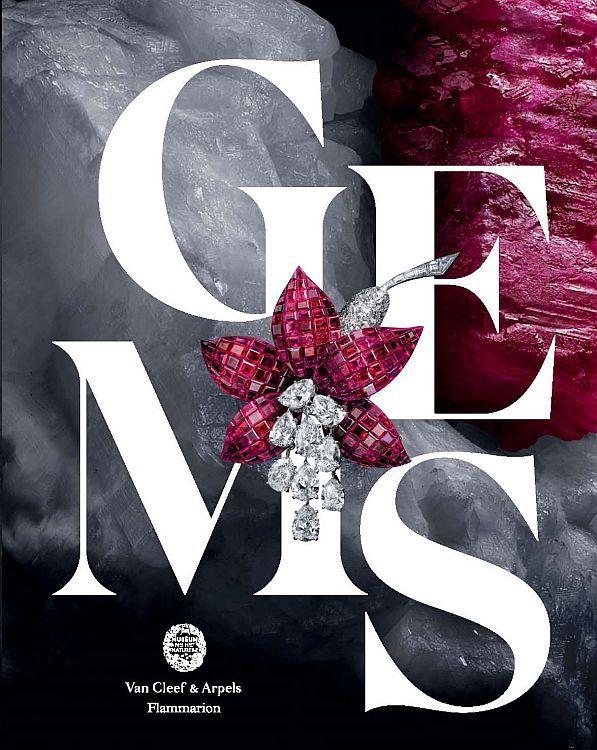 О «Gems» – книге, полной чудес