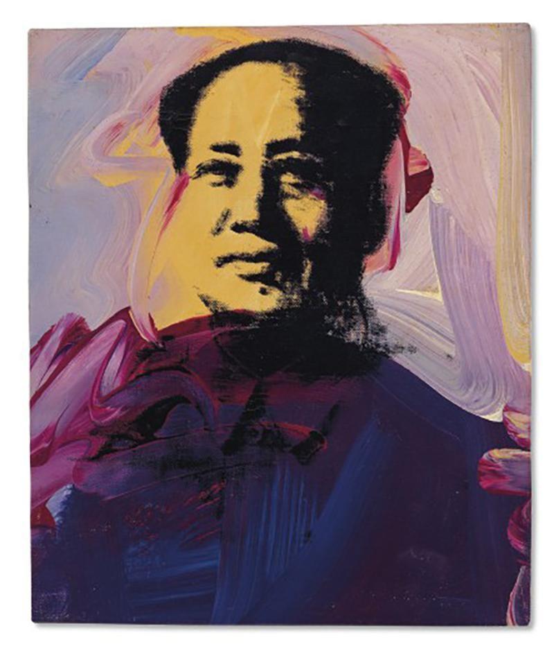 Мао (1973) Энди Уорхола