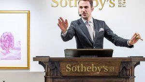 Продажи ювелирных изделий на Sotheby's в 2020 году