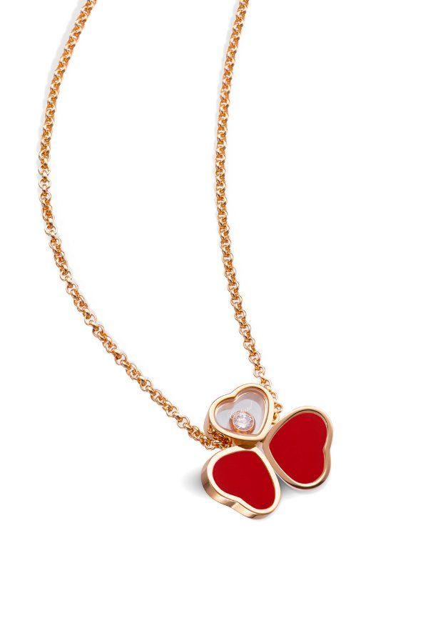 Подвеска Happy Heart Wings от Chopard из розового золота