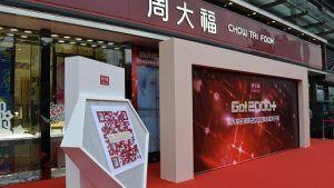 Рост продаж Chow Tai Fook