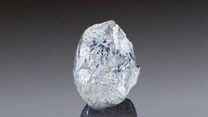 АЛРОСА выставит на аукцион алмаз весом 242,31 карата