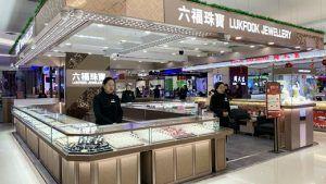 Рост продаж LUK Fook на фоне восстановления экономики Китая