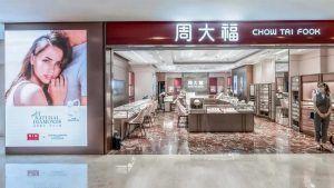 Совместные акции Chow Tai Fook и NDC нацелены на молодых китайских потребителей