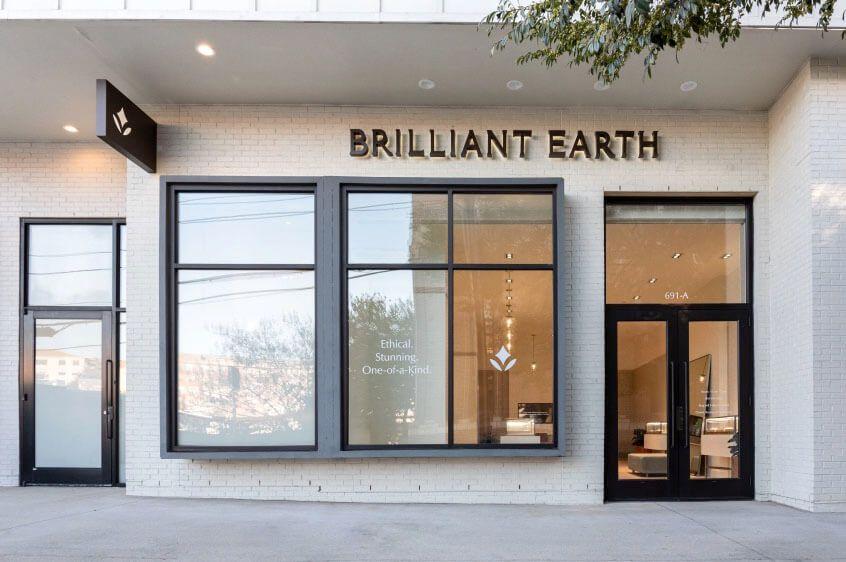 Выставочный зал Brilliant Earth