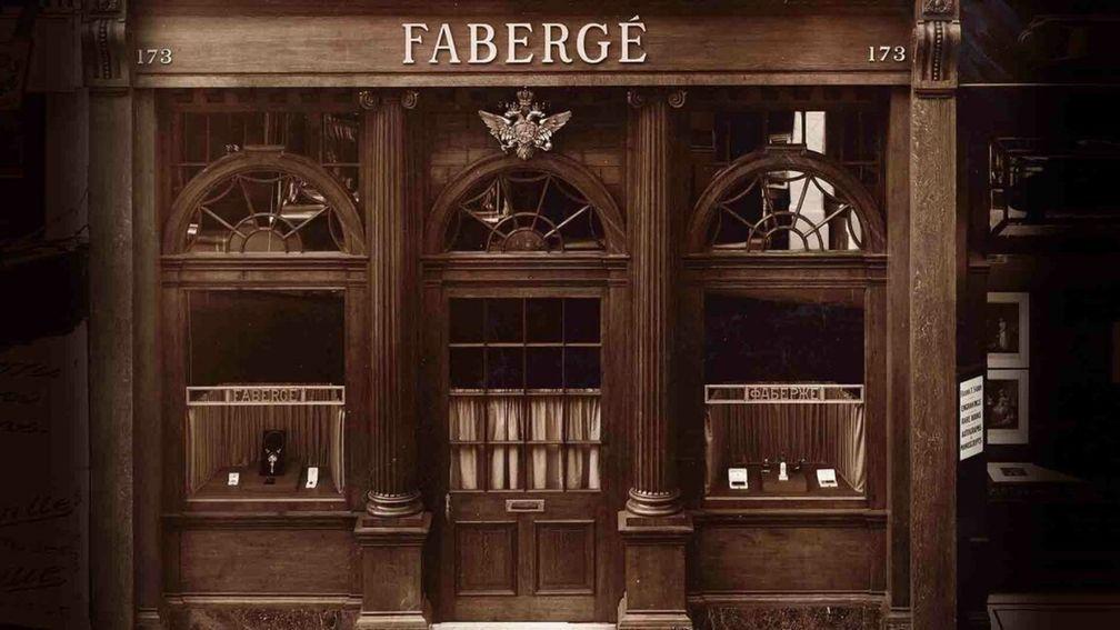 филиал магазина Фаберже