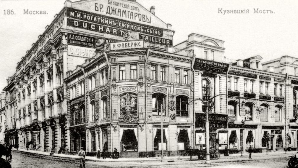 Когда в России открылись первые ювелирные магазины