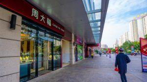 Материковый Китай стимулирует продажи Chow Tai Fook