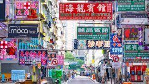 Гонконг регистрирует слабые продажи