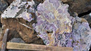 Райизит: что известно о новичке среди минералов