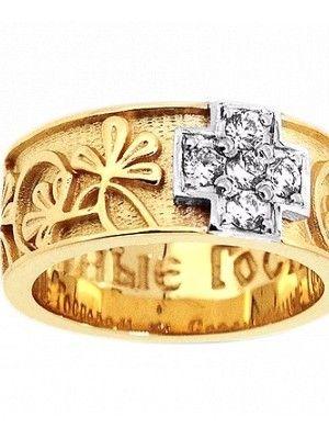 кольцо с бриллиантом для венчания