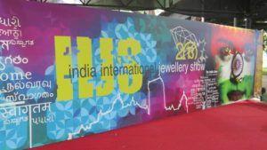 Индийская ювелирная выставка IIJS получила новую дату и город проведения